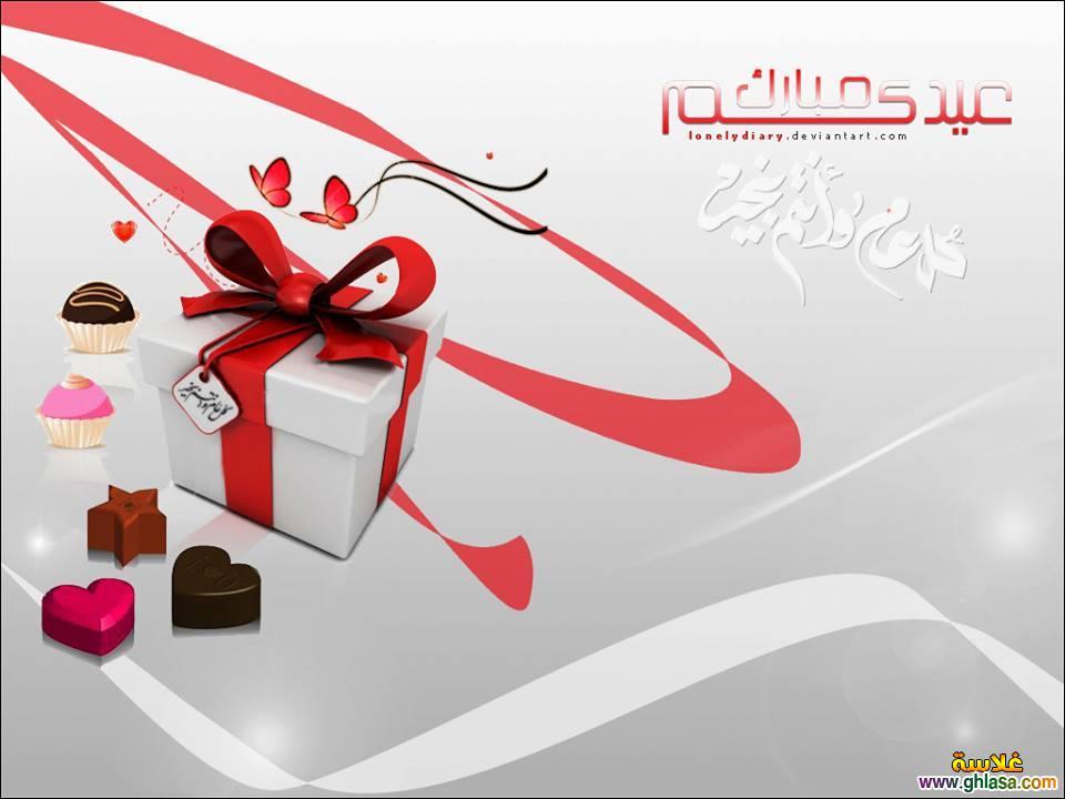 صور لعيد الفطر  ـ تهانى عيد الفطر  ، صور فيس بوك عيد الفطر  ghlasa1375530968861.jpg