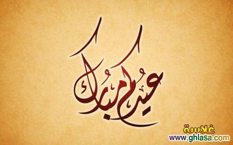 صور لعيد الفطر  ـ تهانى عيد الفطر  ، صور فيس بوك عيد الفطر  ghlasa1375530968912.jpg