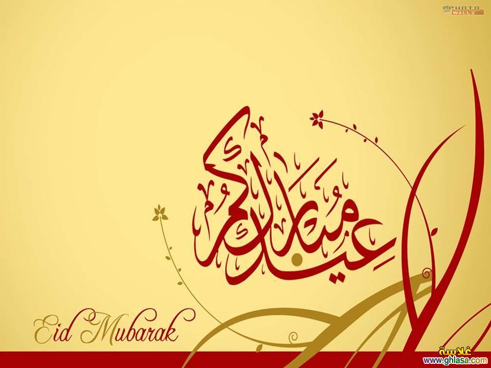 صور لعيد الفطر  ـ تهانى عيد الفطر  ، صور فيس بوك عيد الفطر  ghlasa1375530969026.jpg