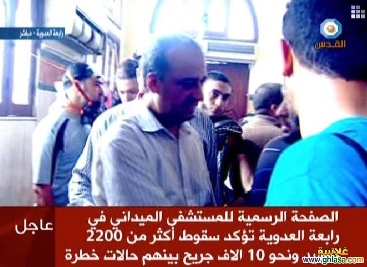 صور اسماء بنت محمد البلتاجى الذى توفيت اليوم فى فض اعتصام رابعة العدوية 2019 ghlasa1376490993641.jpg