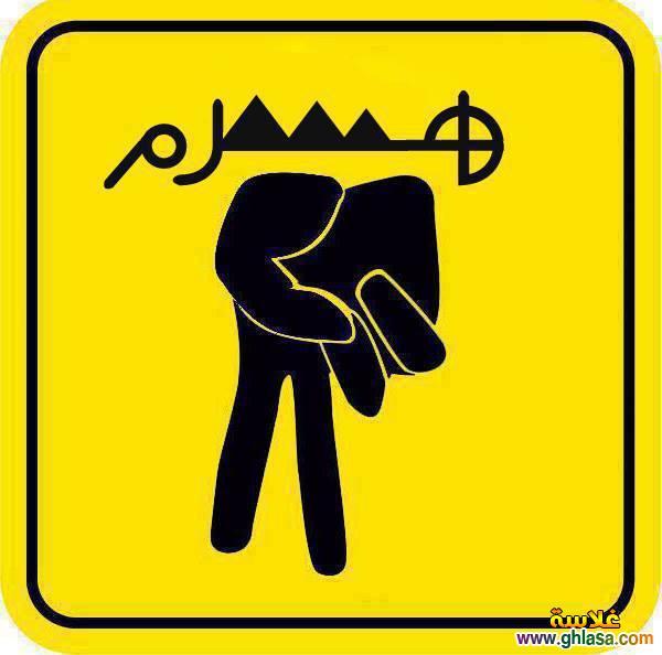 صور شعار الاخوان صوابع وخلفية صفراء 2018 ، صور مضحكة شعار الاتحاد اردوغان الاخوان الفاسدين 2018 ghlasa1376785273976.jpg