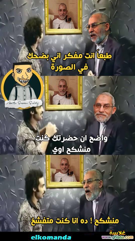 صور نكت القبض على محمد بديع 20 اغسطس 2018 ، نكت مصرية على مرشد الاخوان محمد بديع بعد القبض علية ghlasa1376963872232.jpg