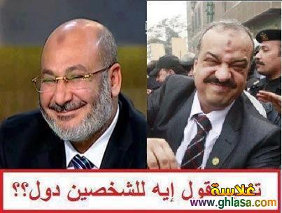 صور مضحكة محمد البلتاجى بعد القبض علية ، صور صفوت حجازي ومحمد البلتاجي 2019 ghlasa1377103213321.jpg