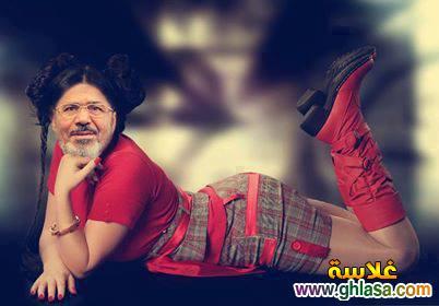 صور مثيرة جدا محمد مرسى صفوت حجازى محمد البلتاجى محمد بديع مضحكة جدا ghlasa1377114543072.jpg
