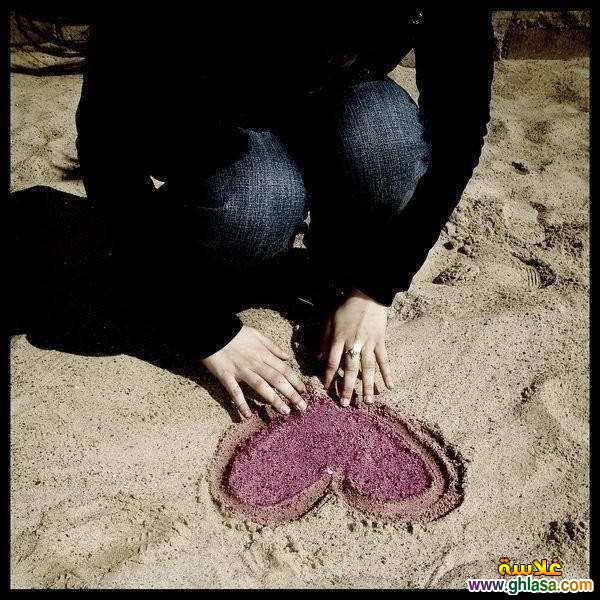 اجمل صور حب رومانسية فى عام ، اجمد 20 صورة رومانسية للاحباب فى عام  ghlasa137735676682.jpg