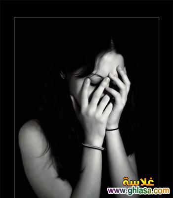 كلمات حزن وصور حزينة 2020 ، اشعارات و صور فيس بوك حزينة 2020 ، صور و كلمات حزينة 2020 ghlasa1377358427694.jpg