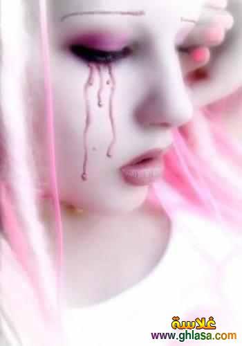 كلمات حزن وصور حزينة 2020 ، اشعارات و صور فيس بوك حزينة 2020 ، صور و كلمات حزينة 2020 ghlasa1377358427737.jpg