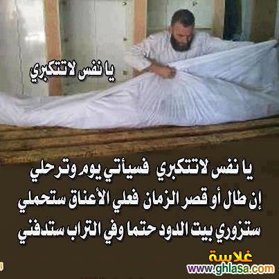 اجدد صور ادعيه وذكر الله لعام  ghlasa13773886703.png