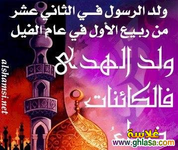 اجدد صور ادعيه وذكر الله لعام  ghlasa1377389037221.jpg