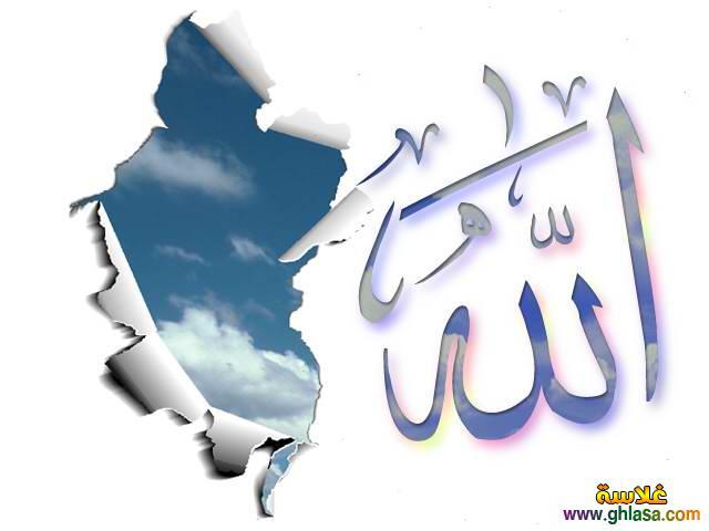 اجدد صور ادعيه وذكر الله لعام  ghlasa1377389037273.jpg