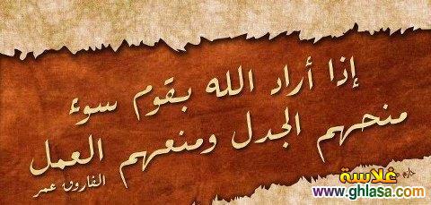 اجدد صور ادعيه وذكر الله لعام  ghlasa1377389150432.jpg