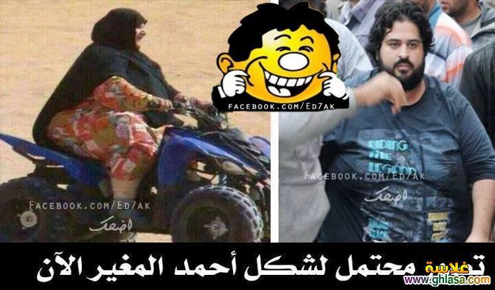 نكت على الاخوان 2018 ، صور مضحكة عن الاخوان 2018 ، نكت مصرية مضحكة الاخوان 2018 ghlasa1377450736241.jpg