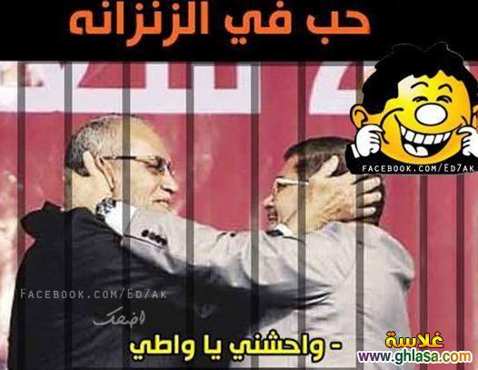 نكت على الاخوان 2018 ، صور مضحكة عن الاخوان 2018 ، نكت مصرية مضحكة الاخوان 2018 ghlasa1377450736323.jpg