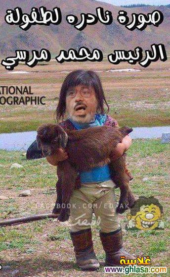 نكت على الاخوان 2018 ، صور مضحكة عن الاخوان 2018 ، نكت مصرية مضحكة الاخوان 2018 ghlasa1377450736488.jpg