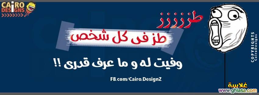 صور غلاف فيس بوك رومنسي 2020 ، كفرات رومنسية 2020 ، صورصفحات فيس بوك2020 ghlasa1377576014934.jpg