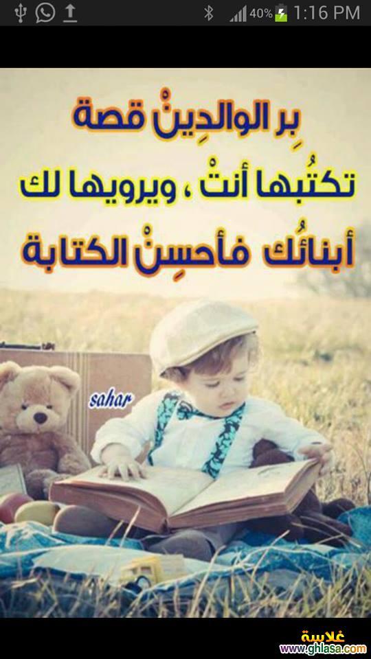 صور مكتوب عليها كلام جميل 2018 ، صور رومانسية للنشر 2018 ، صور اسلامية فيس بوك 2018 ghlasa1377665326117.jpg