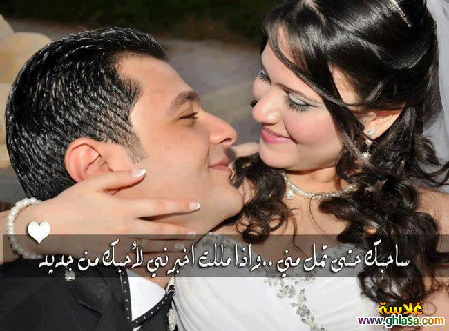 صور مكتوب عليها كلام جميل 2018 ، صور رومانسية للنشر 2018 ، صور اسلامية فيس بوك 2018 ghlasa1377665446063.jpg