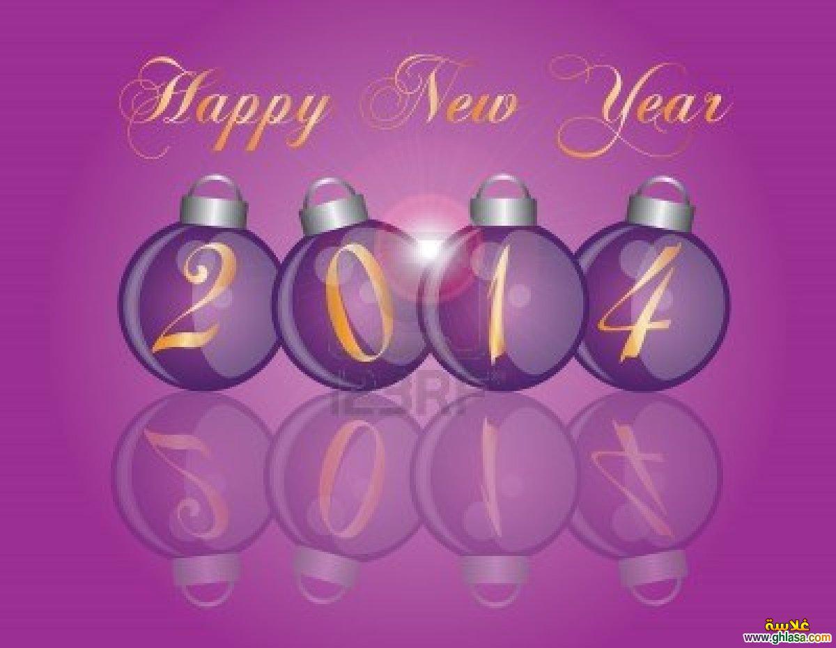 صور عام سعيد 2018 ، صور العام الجديد 2018 ، Happy New Year 2018 ghlasa1377750534611.jpg