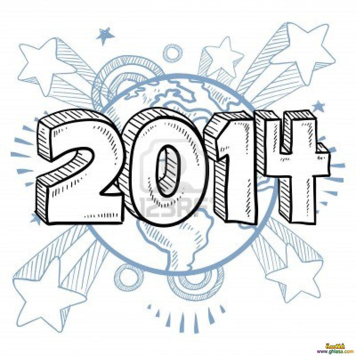 صور عام سعيد 2018 ، صور العام الجديد 2018 ، Happy New Year 2018 ghlasa1377750534764.jpg