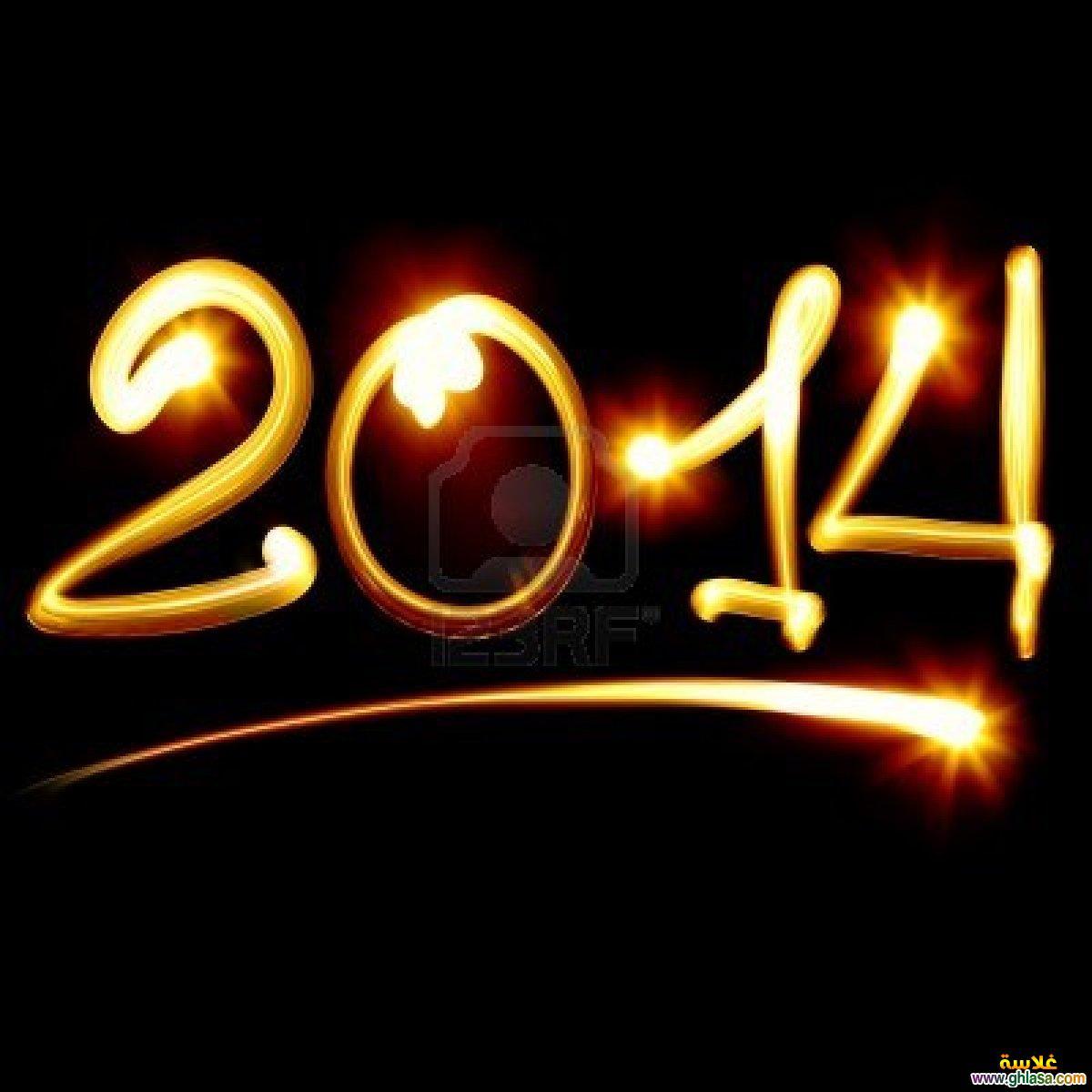 صور عام سعيد 2018 ، صور العام الجديد 2018 ، Happy New Year 2018 ghlasa1377750660151.jpg