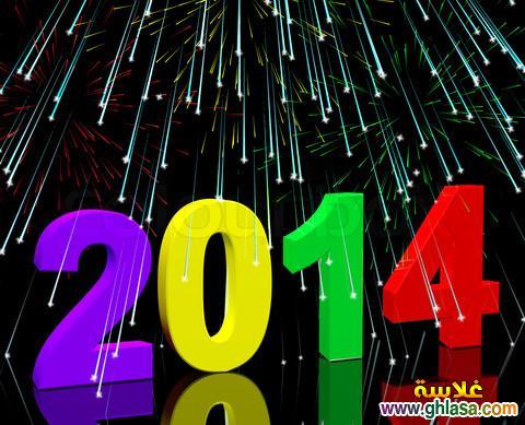 صور هابى نيو يير 2021  ، صور عام-سعيد-2021 ، صور العام2021 ،happy new year2021 ghlasa1377750660294.jpg