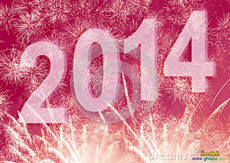 صور هابى نيو يير 2021  ، صور عام-سعيد-2021 ، صور العام2021 ،happy new year2021 ghlasa1377751077072.jpg