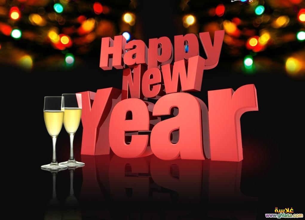 صور هابى نيو يير 2021  ، صور عام-سعيد-2021 ، صور العام2021 ،happy new year2021 ghlasa13777510771.jpg