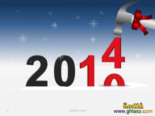 صور هابى نيو يير 2021  ، صور عام-سعيد-2021 ، صور العام2021 ،happy new year2021 ghlasa137775107713.jpg