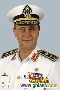 سيرة ذاتية ومعلومات عن الفريق مهاب محمد حسين مميش ، من هو مهاب محمد مميش رئيس مصر القادم 2019 ghlasa1378000570131.jpg