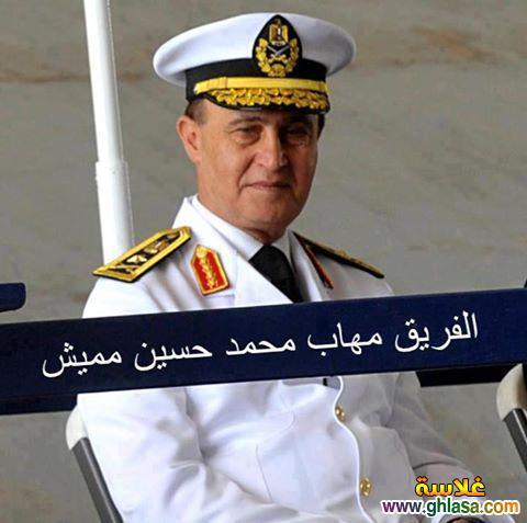 سيرة ذاتية ومعلومات عن الفريق مهاب محمد حسين مميش ، من هو مهاب محمد مميش رئيس مصر القادم 2019 ghlasa1378000570677.jpg