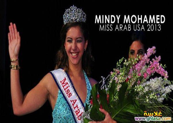 صور ميندي محمد ملكة جمال مصر 2018 ، صور ميندي محمد ملكة جمال العرب 2018 ghlasa137820852253.jpg