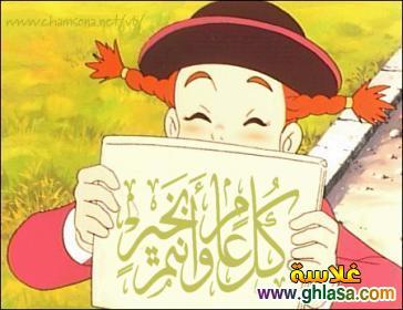 رسايل عيد الاضحى 2019 ، رسائل عيد الاضحى كل عام وانتم بخير 2019 ghlasa1378272307099.jpg