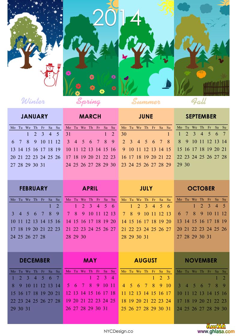 calendrier 2018 ، التقويم 2018 ، صور نتيجة عام2018 ، Calendar 2018 ghlasa1378341548231.png
