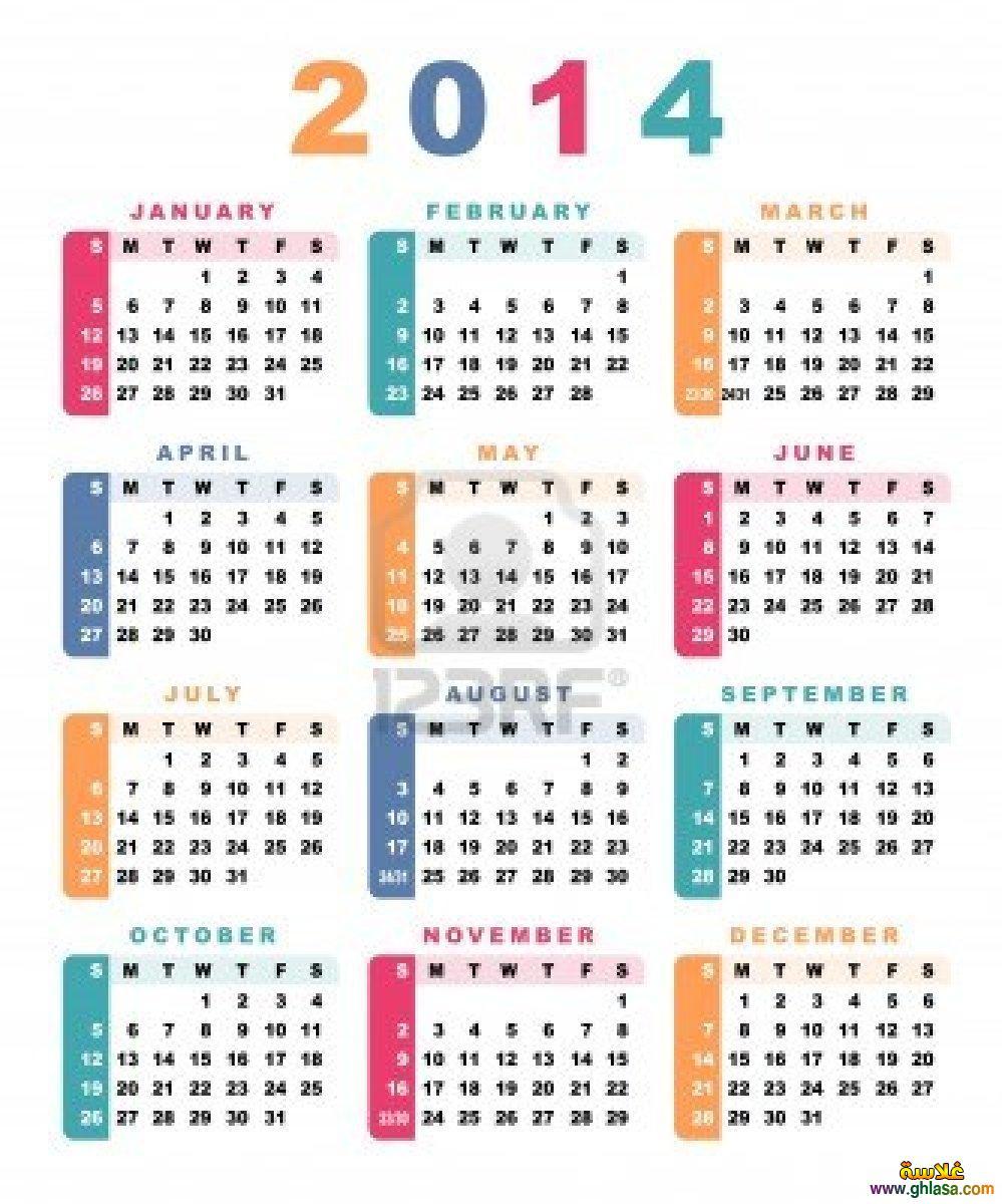 calendrier 2018 ، التقويم 2018 ، صور نتيجة عام2018 ، Calendar 2018 ghlasa1378341548432.jpg