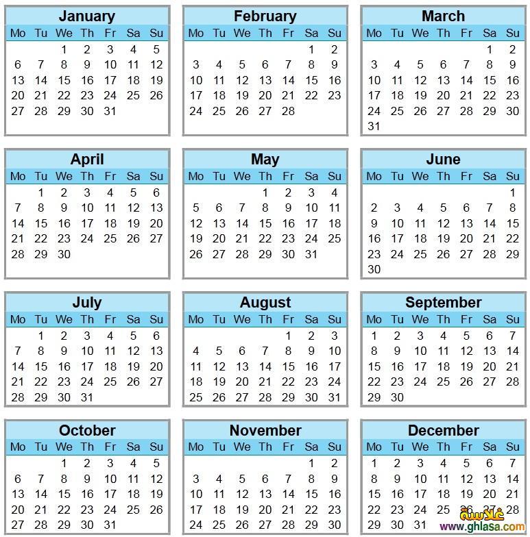 calendrier 2018 ، التقويم 2018 ، صور نتيجة عام2018 ، Calendar 2018 ghlasa1378341548915.jpg