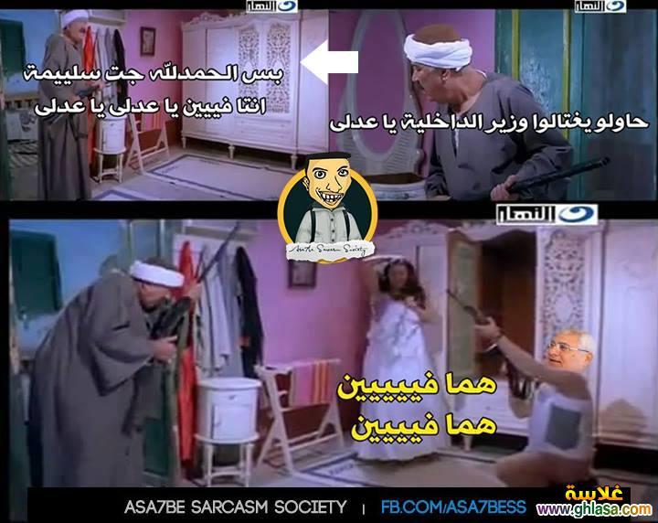 صور نكت المصريين على انفجار سيارة بجوار وزير الداخلية 2018 ، نكت على وزير الداخلية محمد ابرهيم 2018 ghlasa1378388487551.jpg