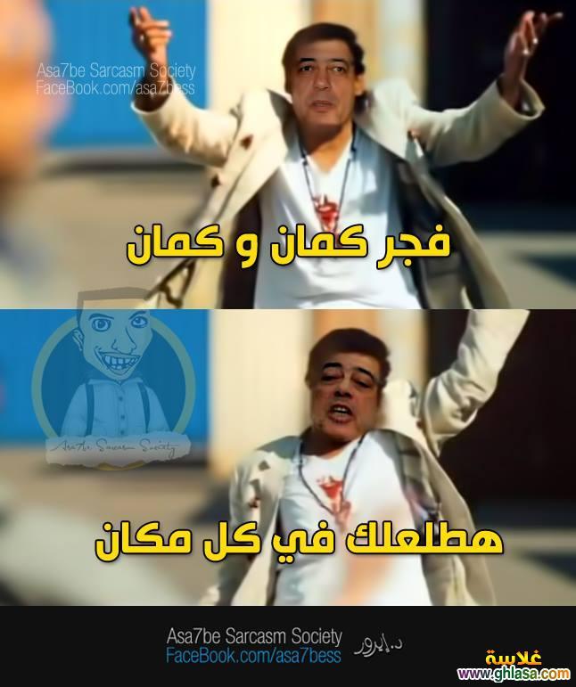صور نكت المصريين على انفجار سيارة بجوار وزير الداخلية 2018 ، نكت على وزير الداخلية محمد ابرهيم 2018 ghlasa1378388487643.jpg
