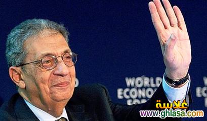 عمرو موسي رئيس اللجنه الخمسين لتعديل الدستور ghlasa1378644746231.png