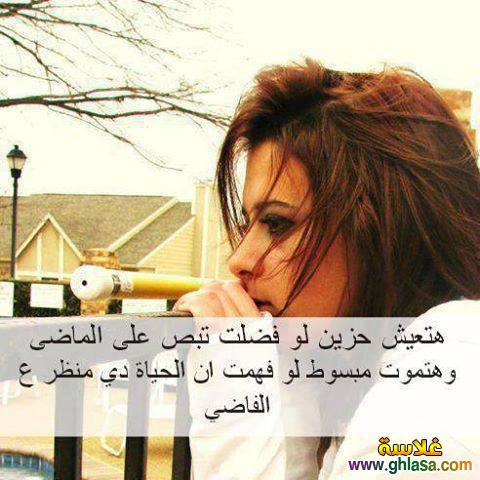 صور كلمات حزينة على صور حزن 2019 ، صور حزن وكلمات حزينة للفيس بوك 2019 ghlasa13788346539110.jpg