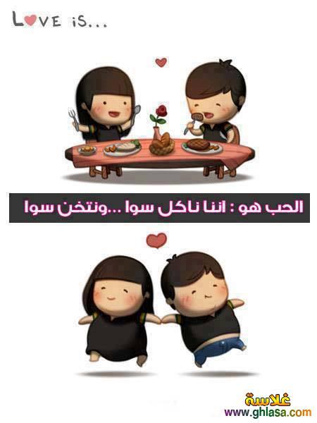 صور حب رومانسية ، صور رومانسية مكتوب عليها كلام حب من القلب  ghlasa1378834700642.jpg