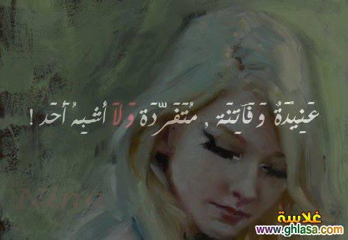 صور حب رومانسية ، صور رومانسية مكتوب عليها كلام حب من القلب  ghlasa1378834700673.jpg