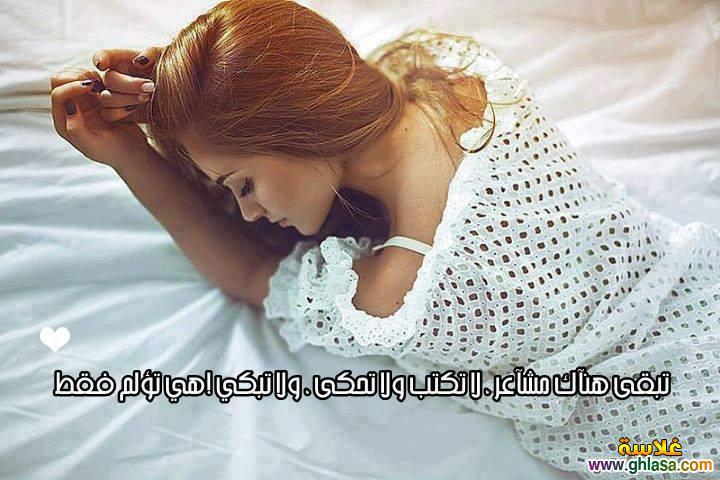 صور حب رومانسية ، صور رومانسية مكتوب عليها كلام حب من القلب  ghlasa1378834700839.jpg