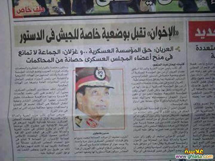 صور و معلومات عن انجازات الاستبن محمد مرسى العياط ابن سنية ghlasa1378892689561.jpg