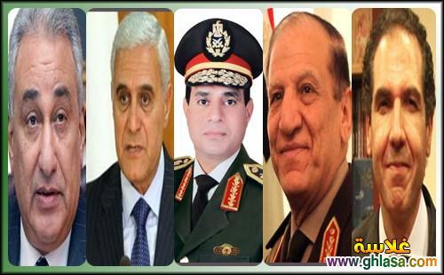 الراى العام يقترح 5 اشخاص لمنصب رئيس جمهورية مصر العربية لعام  ghlasa1378893371961.jpg