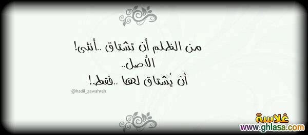 كلام جميل الام كلام جميل الام 3dlat.net_02_16_2b3f