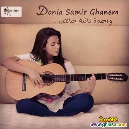 كلمات اغنية دنيا سمير غانم قصة شتا من البوم واحدة تانيه خالص  ghlasa1379001005761.jpg
