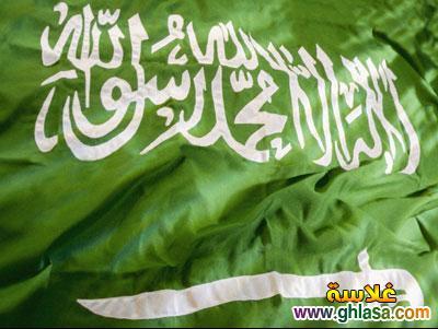 تهنئة بمناسبة اليوم الوطنى السعودي 2019-1439 ، اليوم الوطنى السعودى 1439 ghlasa1379009859361.jpg