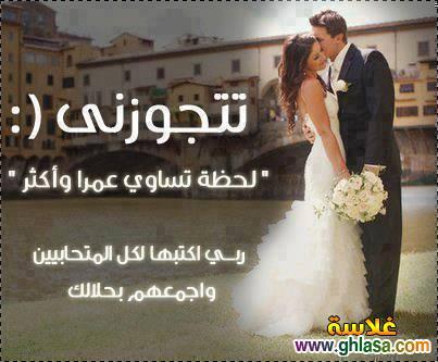 أجمل صور حب جديدة 2019 ، أروع صور حب رومنسية ، صورحب-رومانسية،رومنسية2019 ghlasa13792819179710.jpg
