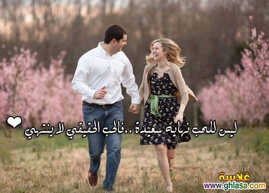 أجمل صور حب جديدة 2019 ، أروع صور حب رومنسية ، صورحب-رومانسية،رومنسية2019 ghlasa1379281956916.jpg