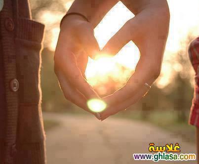 صور و كلمات عن الحب 2018 ، صور رومانسية حب 2018 ، كلمات عن الحب والغرام 2018 ghlasa1379282483767.jpg